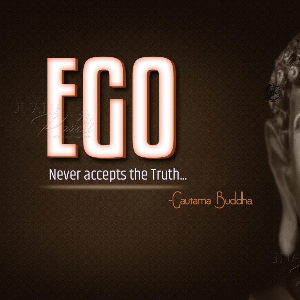 Ego 3